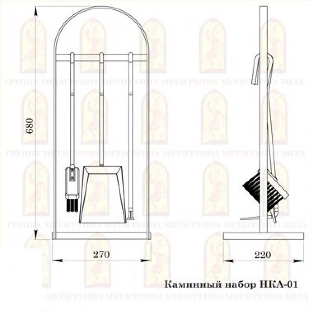 Каминный набор литой НКА-01