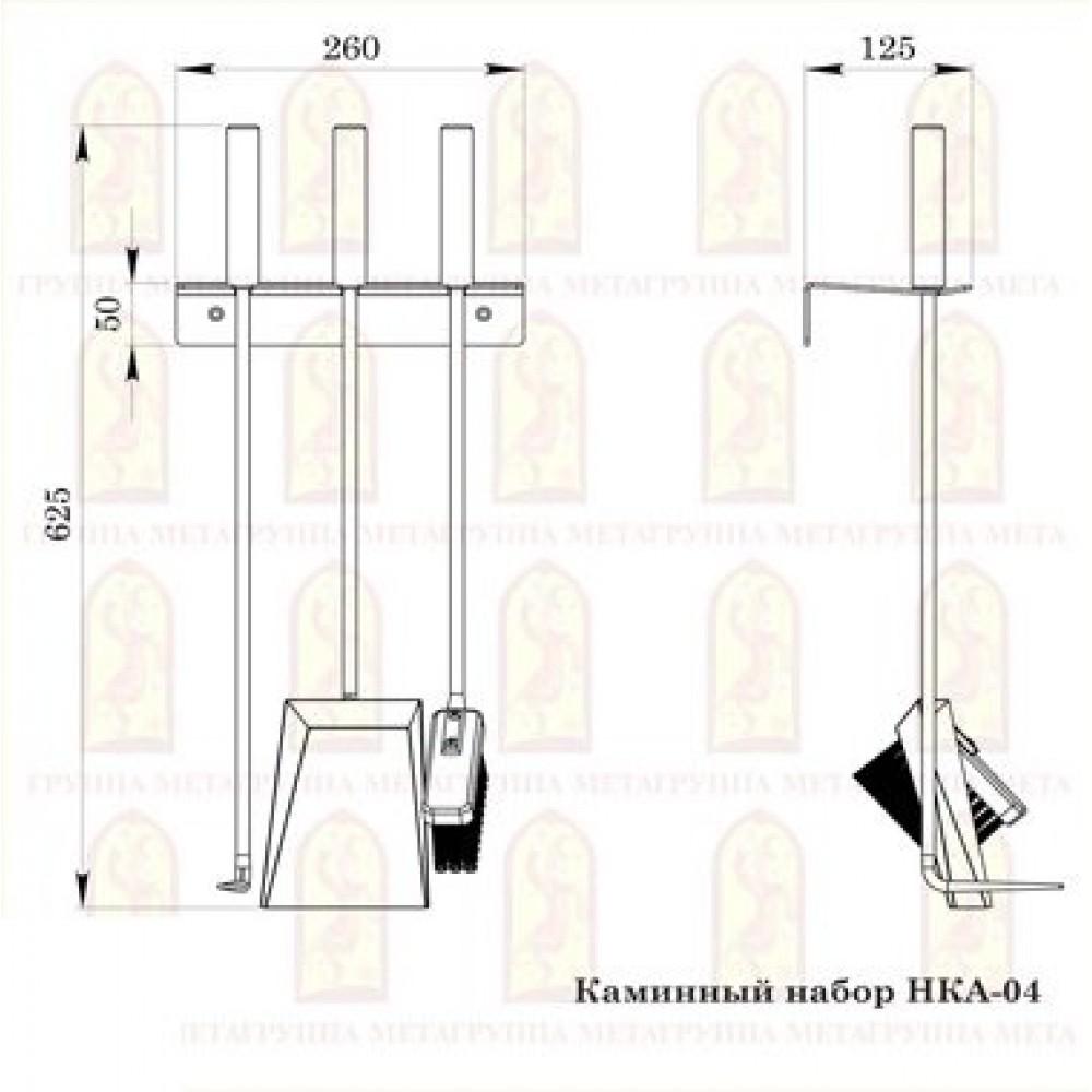 Каминный набор литой НКА-04