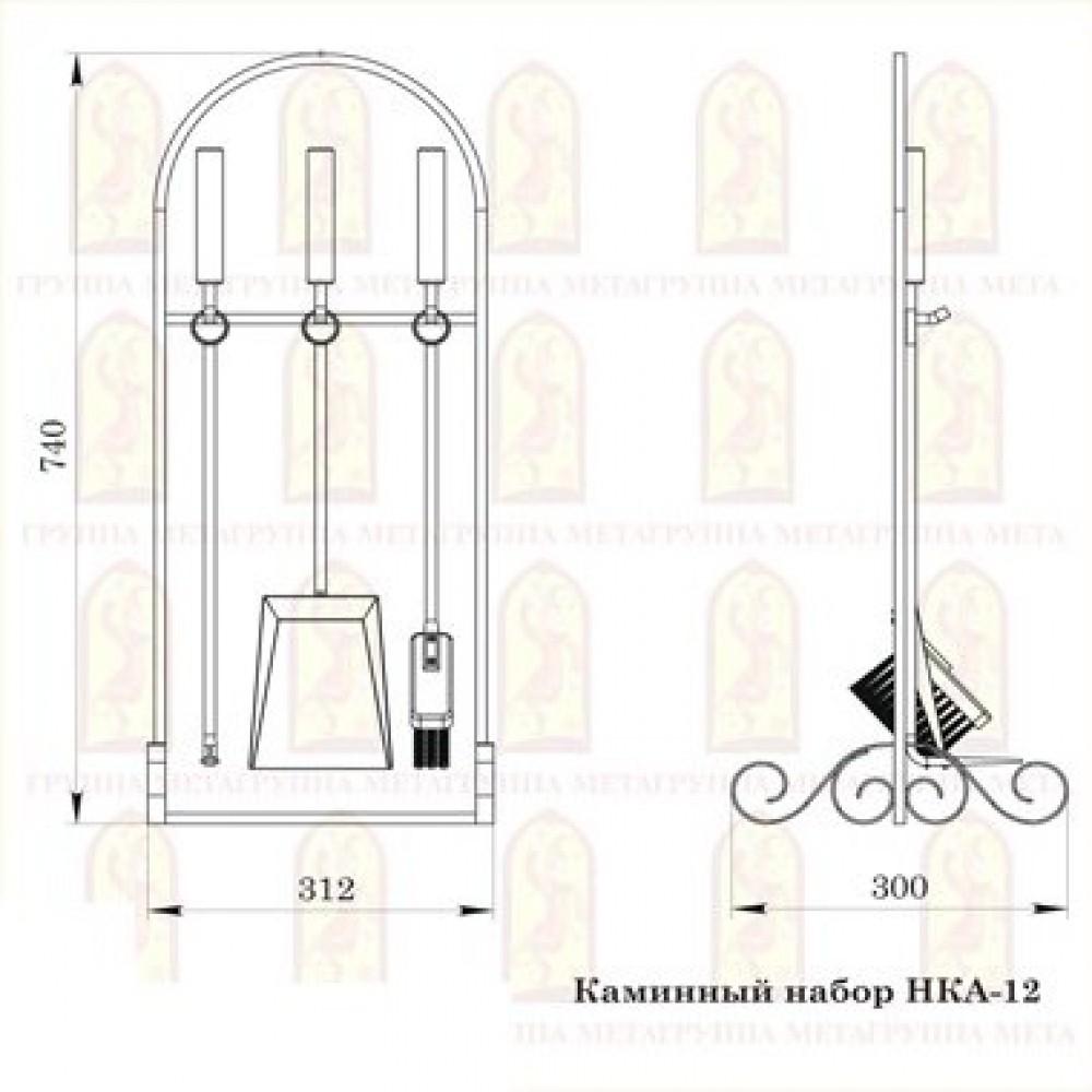 Каминный набор литой НКА-12