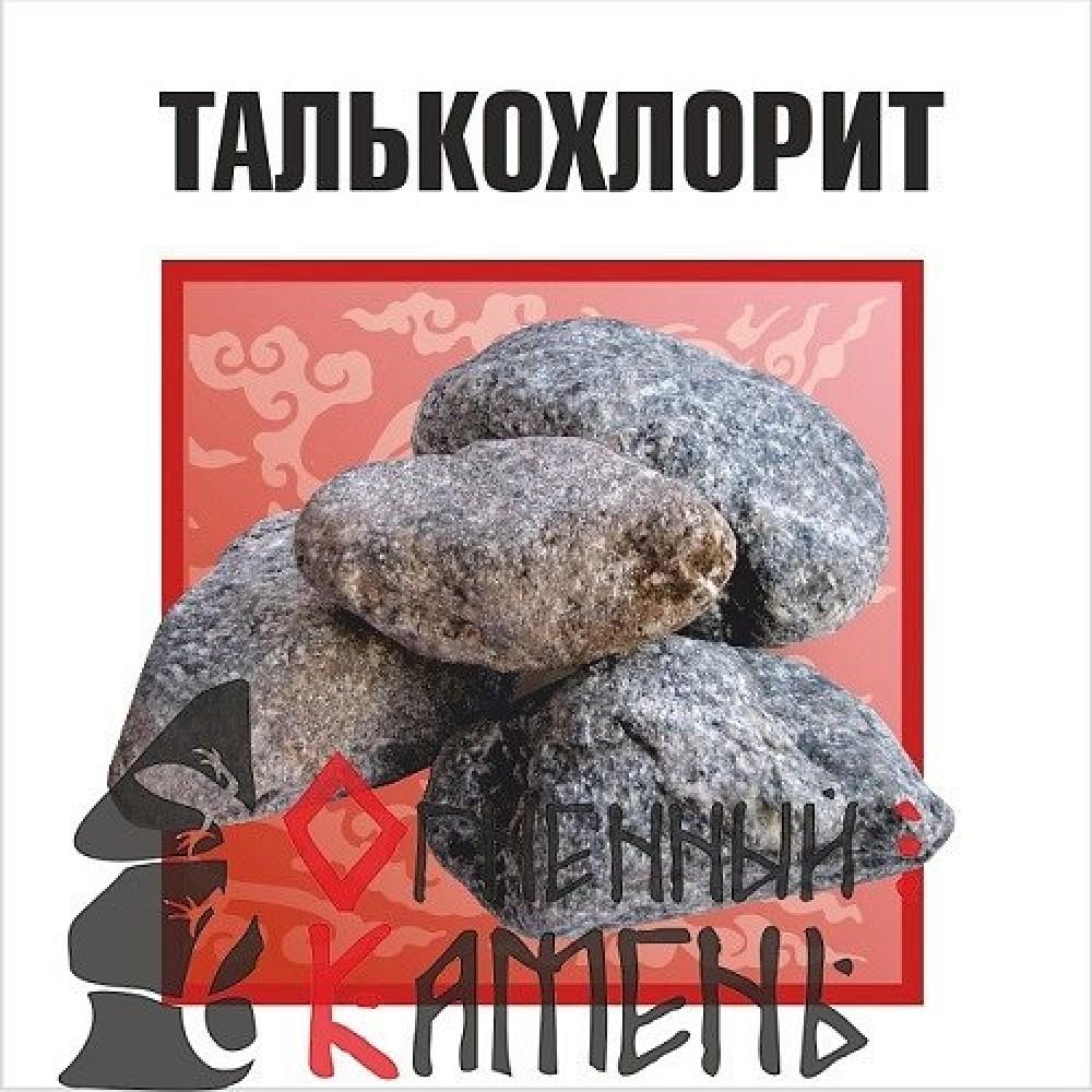Талькохлорит обвалованный 20 кг Огненный Камень