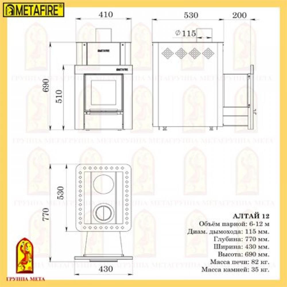 Алтай 12 ПБ-12Т