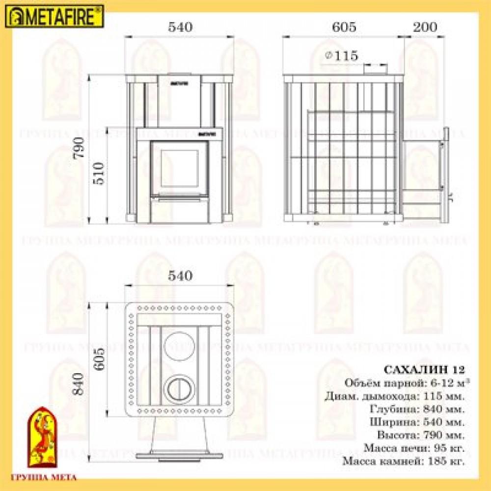 Сахалин 12 ПБ-12ТС