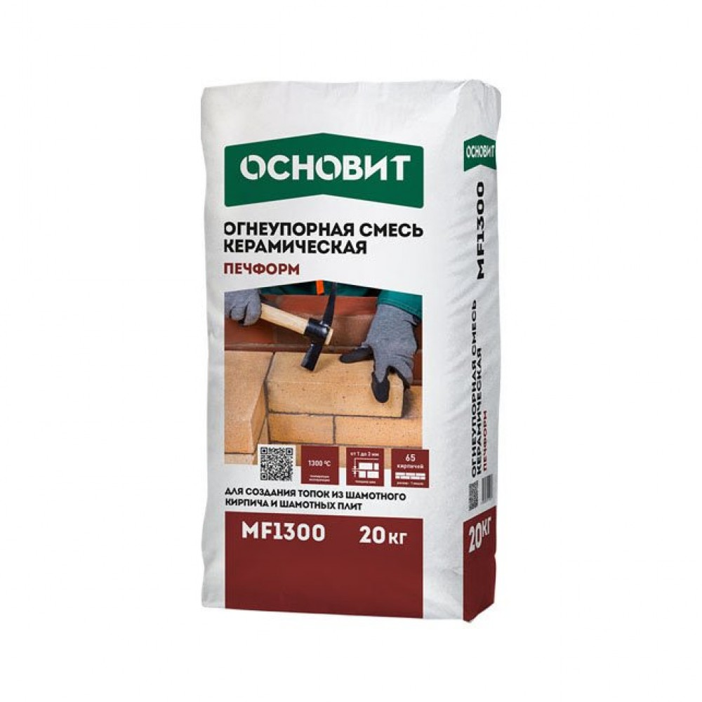 Огнеупорная смесь Керамическая Основит ПЕЧФОРМ MF1300