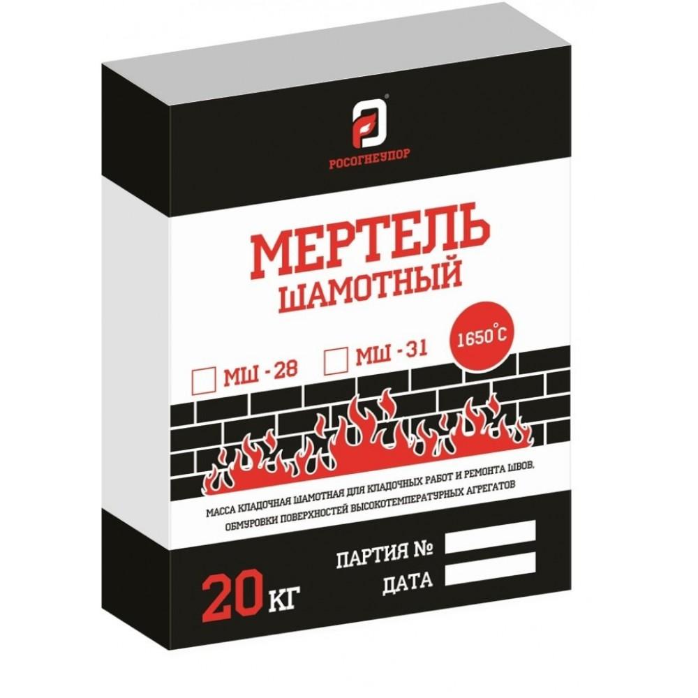 Мертель шамотный огнеупорный МШ-31 Росогнеупор 20кг