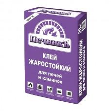 Клей жаростойкий для печей и каминов «Печникъ» 20 кг