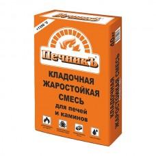 Кладочная жаростойкая смесь для печей и каминов Печникъ 40 кг