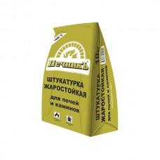Штукатурка для печей и каминов «Печникъ» 10 кг