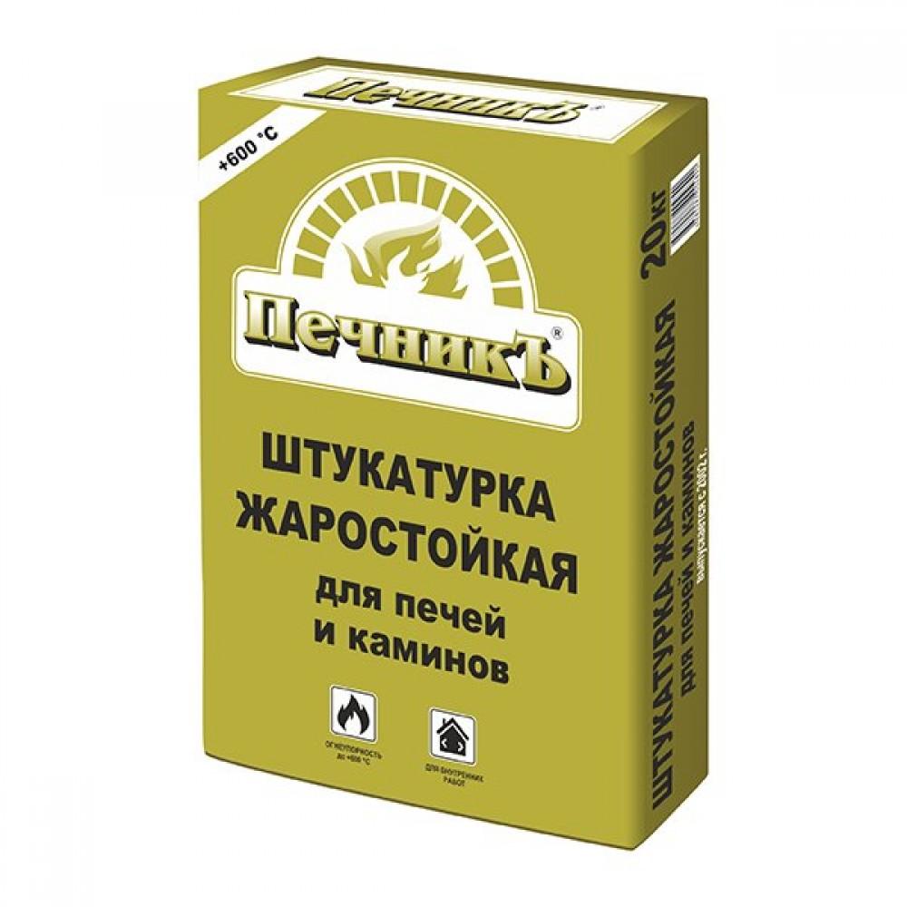 Штукатурка для печей и каминов «Печникъ» 20 кг