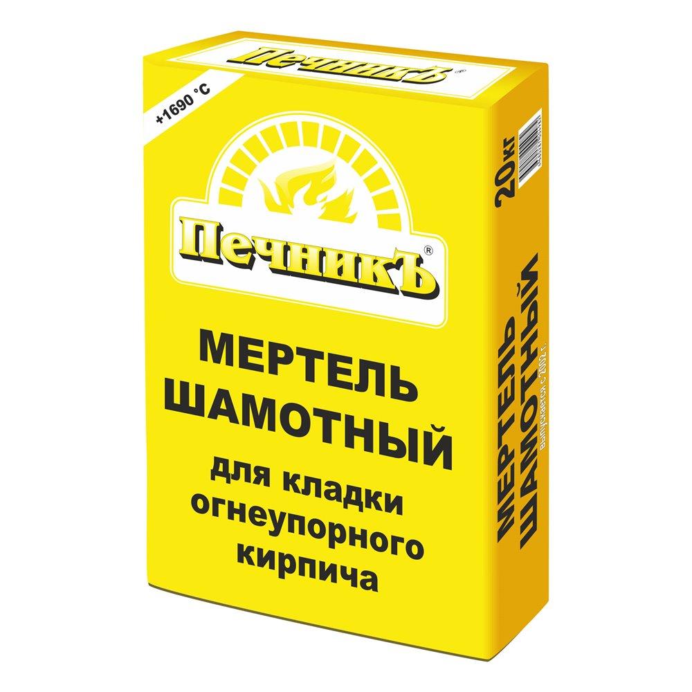 Мертель шамотный для кладки огнеупорного кирпича 20,0 кг